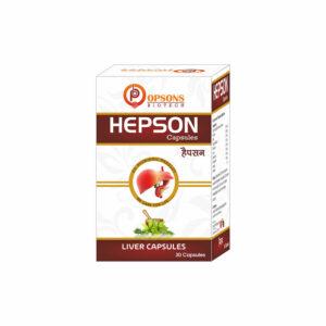 hepson-capsules-1.jpg