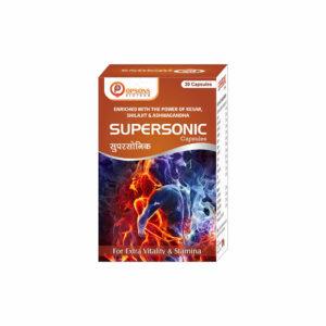 Supersonic Capsules